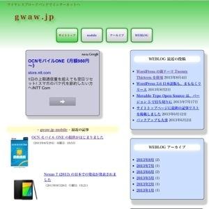 20130829-200809.jpg